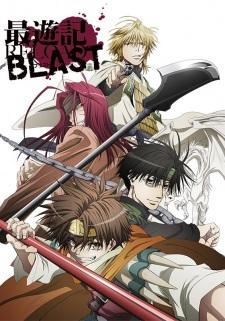 Saiyuuki Reload Blast - RELOAD BLAST, 4 Thầy trò đường tăng (2017)