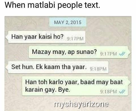 Matlabi Log Whatsapp Jokes Image in Hindi