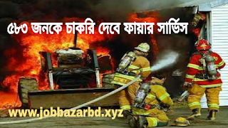 Fire Service will provide 583 jobs to the people