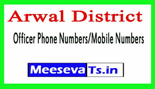 Arwal District Officer Phone Numbers/Mobile Numbers Bihar State
