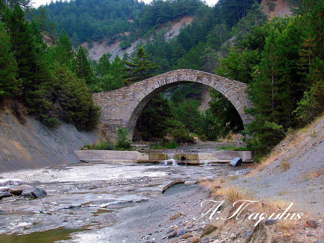 Το γεφύρι της Ζούζουλης (1880) Καστοριά
