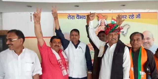 भाजपा: चुनाव समिति की बैठक के बीच रोडमल नागर के खिलाफ प्रदर्शन   MP NEWS