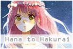 Hana to Hakurai
