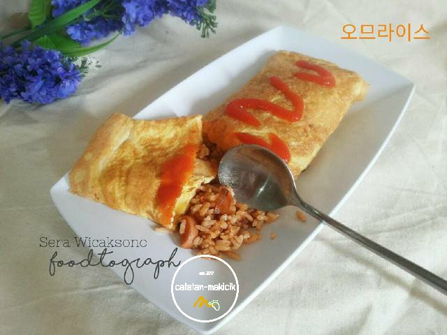 Omurice aka korean Omelette rice