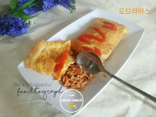 Omurice: Omelette Rice