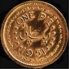 PAKISTANI OLD CURRENCY 1950 to 2017