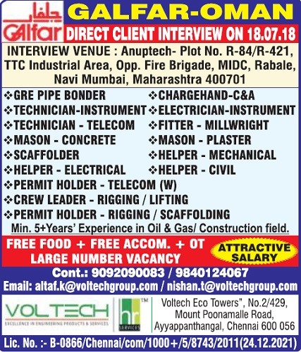 Oman Jobs, Galfar Jobs, Mumbai, Oil & Gas Jobs, Scaffolding Jobs, Instrument Technician, Instrument Electrician, Millwright Fitter, Voltech Group Jobs, Gulf Jobs Walk-in Interview, Telecommunication Technician,