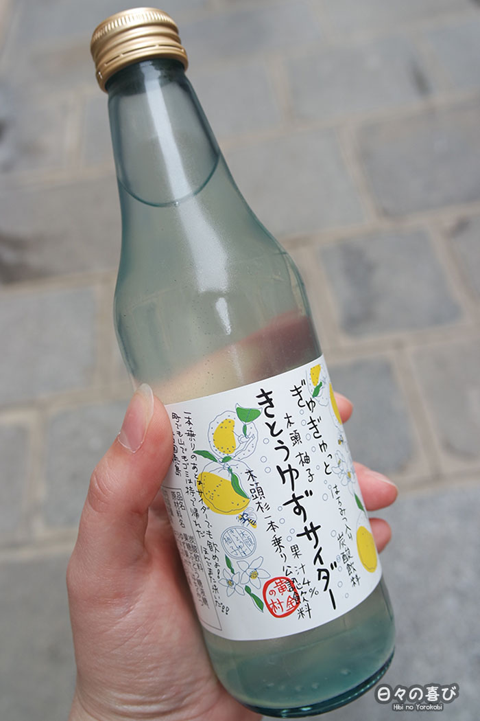 focus limonade au yuzu
