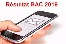 غدا: إنطلاق التسجيل للحصول على نتائج إمتحان البكالوريا عبر الإرساليات القصيرة