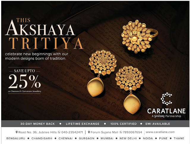 Cortlane |Akshaya Tritiya Gold and Jewellery Offers @Hyderabad | April /May 2017 discount offers