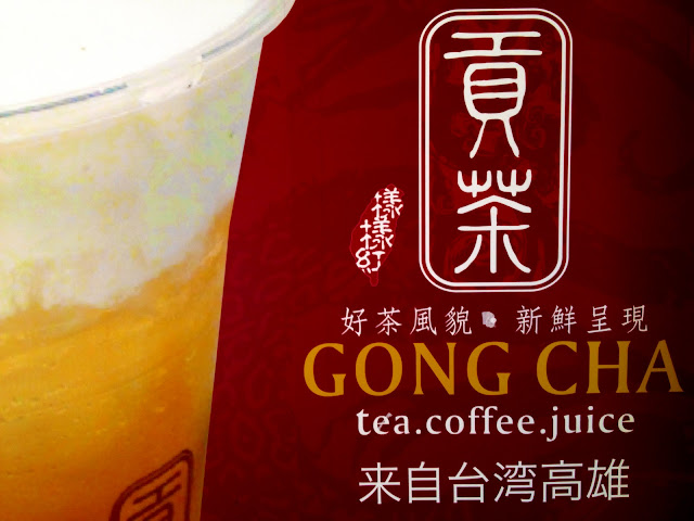 bowdywanders.com Singapore Travel Blog Philippines Photo :: Singapore :: Gong Cha Milk Tea