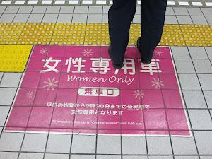 外国人「日本の女性専用車両をイギリスも導入すべきなのだろうか?」(海外の反応)