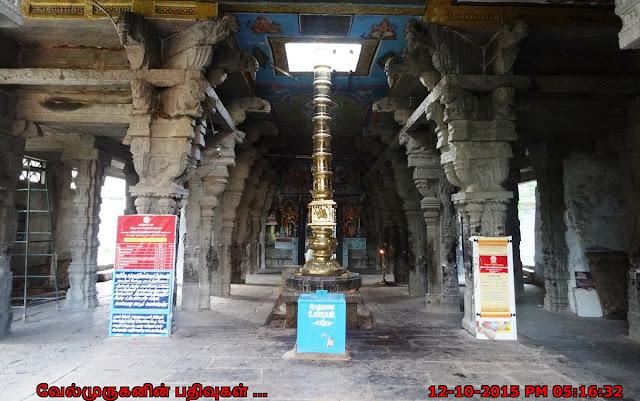 Oottathur Siva Temple