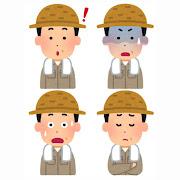 いろいろな表情の農家の男性のイラスト「ひらめいた顔・焦った顔・驚いた顔・悩んだ顔」