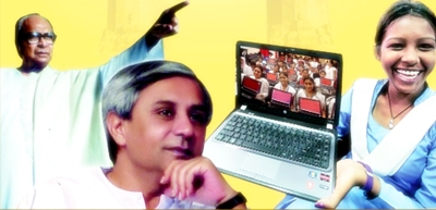 Free Laptops Distribution to Odisha Stuents