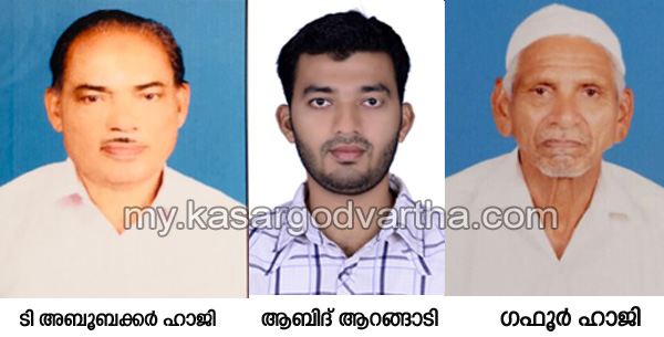 News, Kerala, Kanhangad,New bearers for Kooliyangal muslim jama ath committee