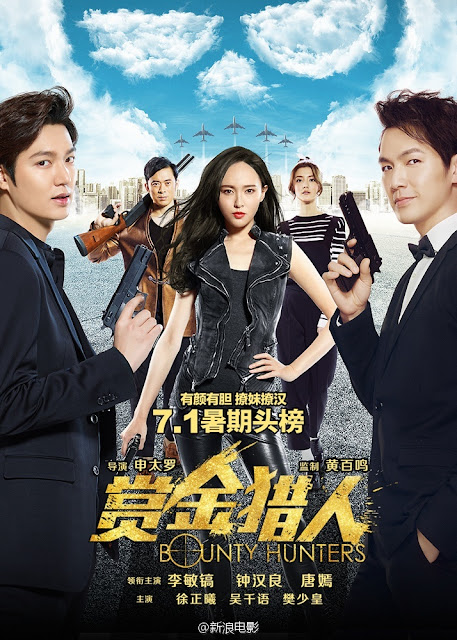 Bounty Hunters (2016) Subtitle Indonesia