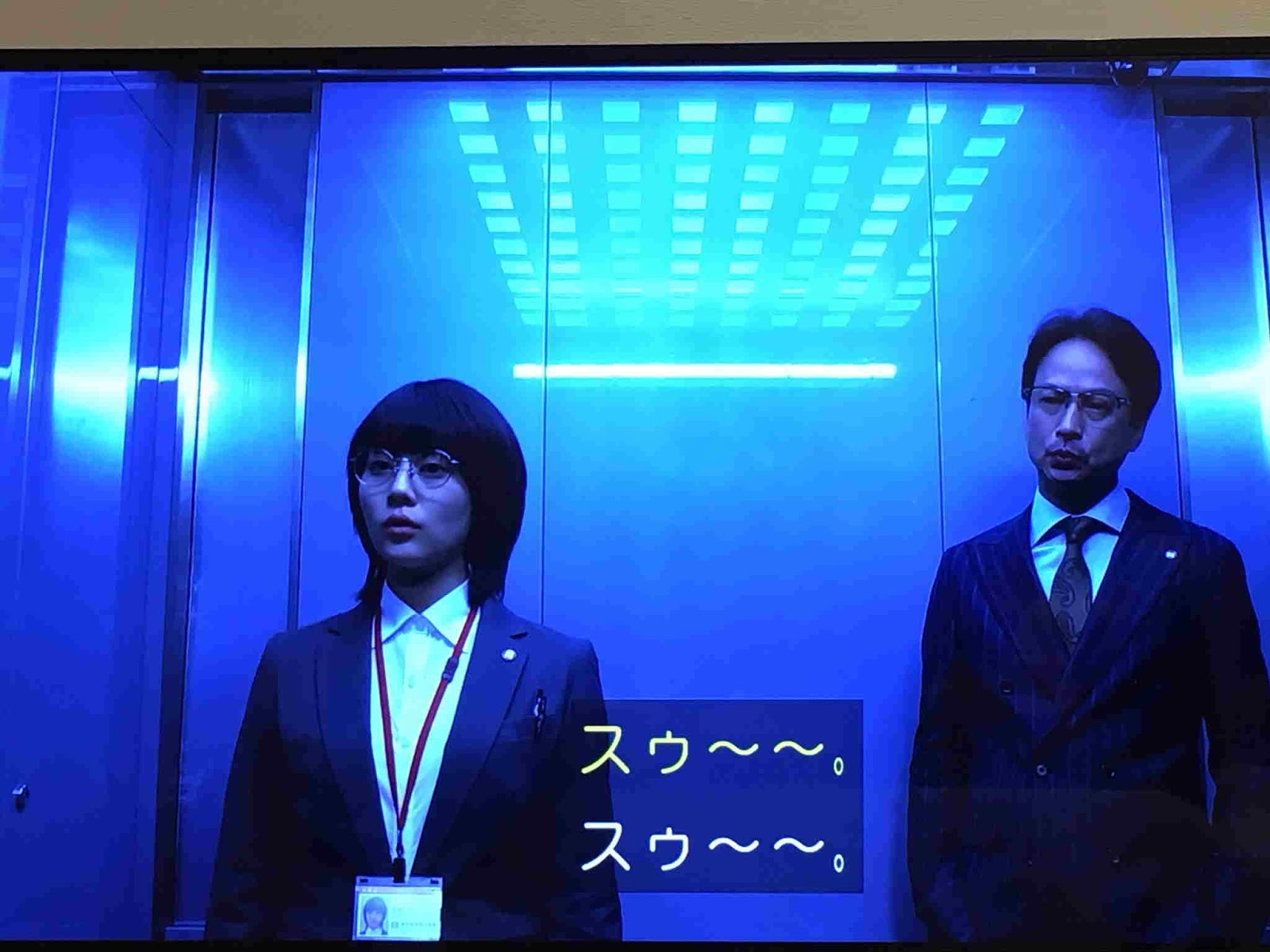 Doki no Sakura - Episode 10 HD END