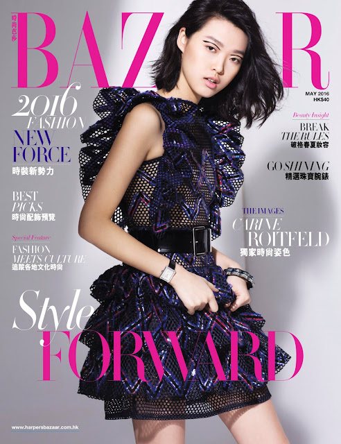 Fashion Model, @ Tian Yi for Harper's Bazaar Hong Kong, May 2016