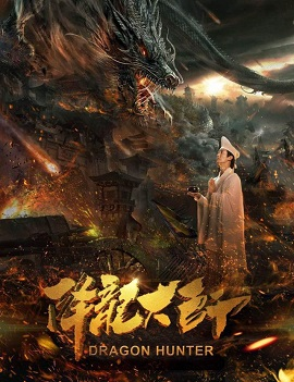 Xem Phim Hàng Long Đại Sư - Dragon Hunter