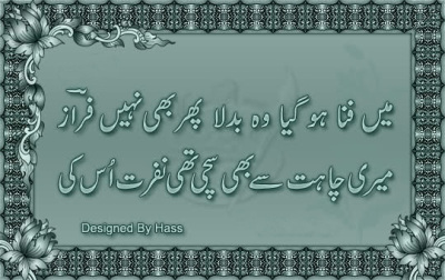 Urdu Poetry 2 Lines Urdu Poetry Images | Urdu Poetry World,Urdu Poetry,Sad Poetry,Urdu Sad Poetry,Romantic poetry,Urdu Love Poetry,Poetry In Urdu,2 Lines Poetry,Iqbal Poetry,Famous Poetry,2 line Urdu poetry,  Urdu Poetry,Poetry In Urdu,Urdu Poetry Images,Urdu Poetry sms,urdu poetry love,urdu poetry sad,urdu poetry download
