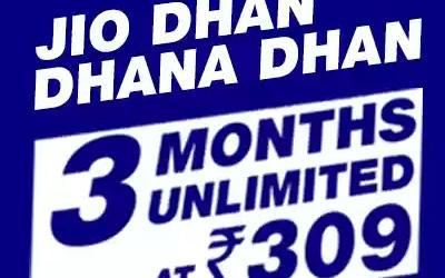 dhan dhana dhan offer full detail in hindi