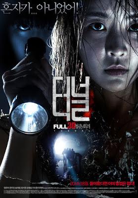 The Tunnel (2014) [พากย์ไทย]