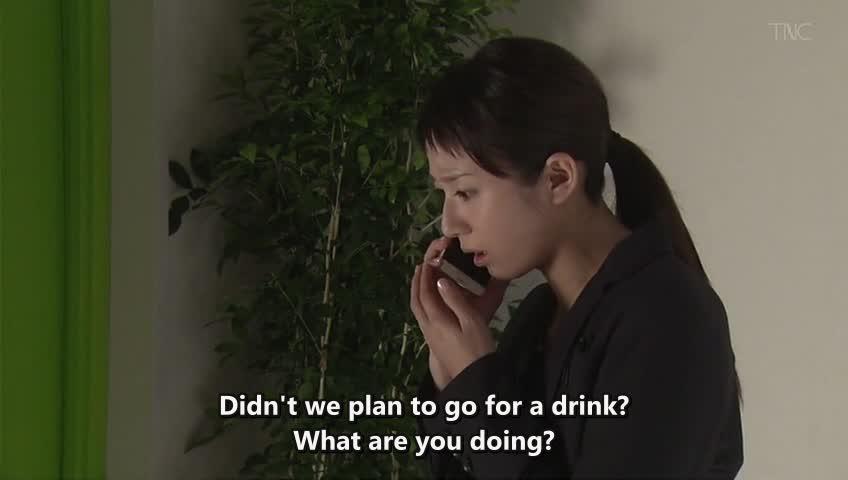 Siren japanese drama episode 1 : Dragon ball gt indonesian subtitles