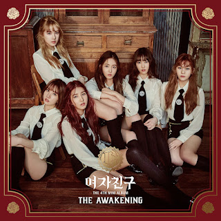 Download Lirik GFRIEND – FINGERTIP [Easy-Lyrics | ENG]