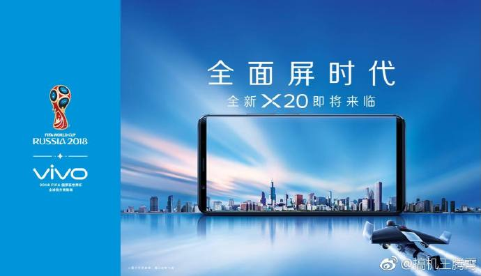 Vivo X20 Specs Leaks And Rumors