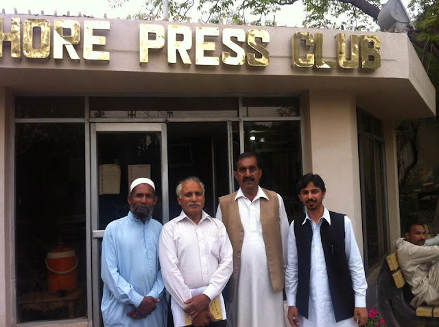 Lahore press club
