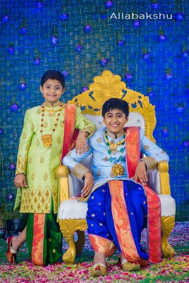 Nandamuri Janakiram Sons Dhoti Ceremony