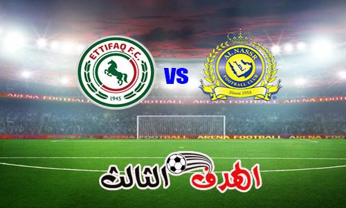 شاهد بث مباشر مباراة النصر والاتفاق بتاريخ 08-03-2019 الدوري السعودي