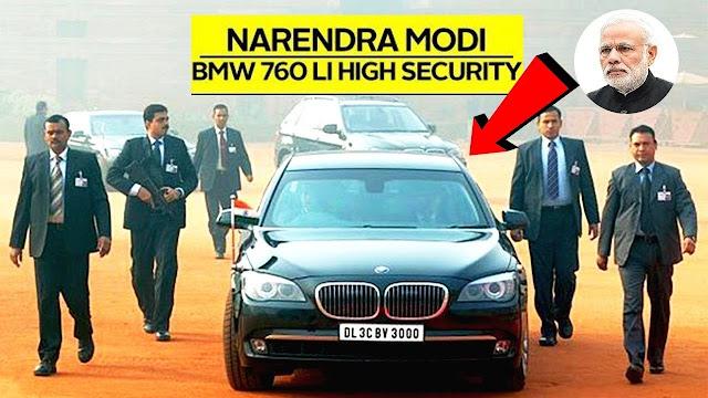 अगर प्रधानमंत्री की गाड़ी पंचर हो जाए तो क्या होगा? 99% लोग नहीं जानती ये बात.