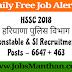 HSSC Haryana Police Constable & SI Recruitment 2018 | हरियाणा पुलिस कॉन्स्टेबल एवं सब इंस्पेक्टर भर्ती 2018 | अंतिम तिथि - 28/05/2018