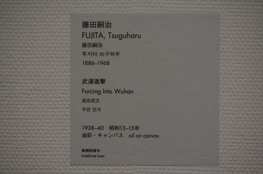 黙翁日録: 東京国立近代美術館 ...