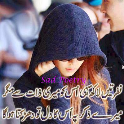 lovely sad poetry,romantic poetry,