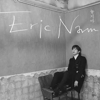 에릭남 (Eric Nam) – 놓지마 (Hold me).mp3