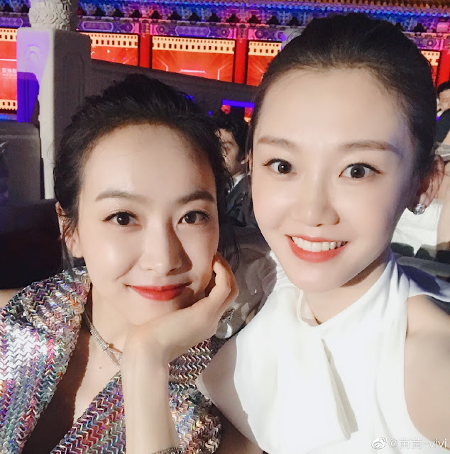 Asian Film and TV Week Victoria Song Miao Miao