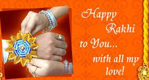Happy Raksha Bandhan Lovely SMS