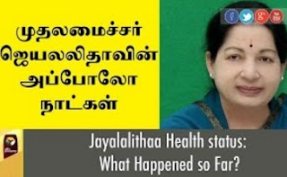 TN CM Jayalalithaa Health status: What Happened so Far?