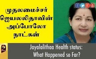 TN CM Jayalalithaa Health status: What Happened so Far?