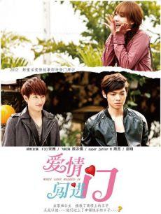 Xem Phim Khi Tình Yêu Đến 2012