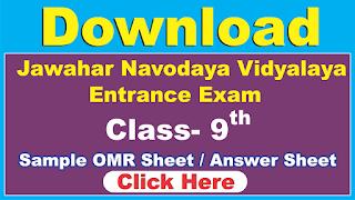 utkrsht academy sikar raj navodaya vidyalaya entrance exam