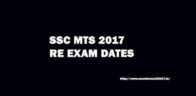 ssc mts re exam 2017