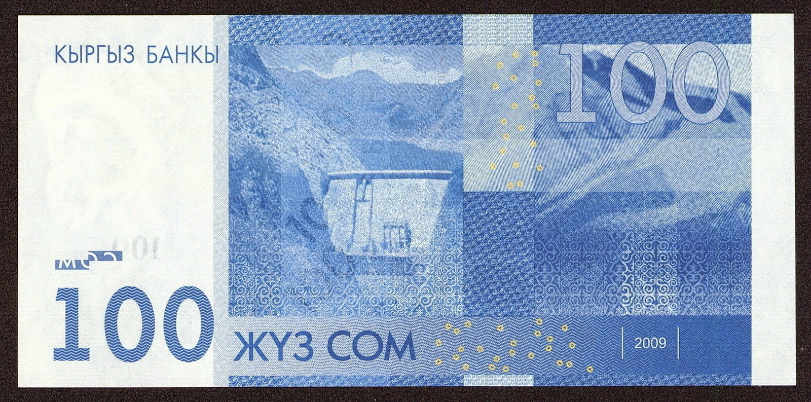 Kyrgyzstan currency 100 Som banknote