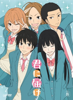 DOWNLOAD Kimi ni Todoke SUBTITLE INDONESIA