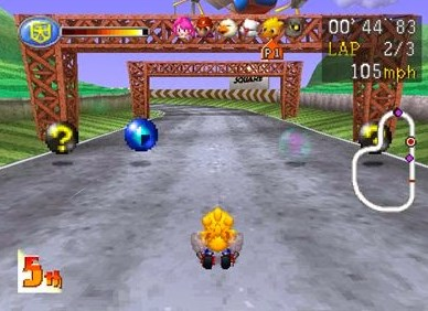 Download Game Chocobo Racing Iso Epsx Ps1 For Android