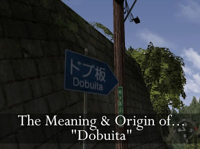 "The Meaning & Origin of ""Dobuita"""