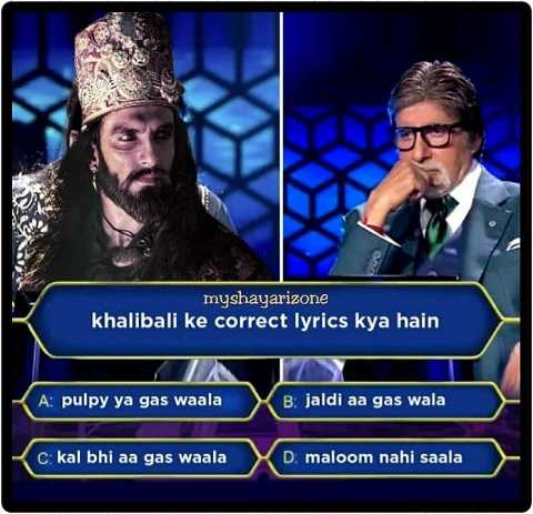 Latest KBC Jokes | Whatsapp Jokes Download in Hindi